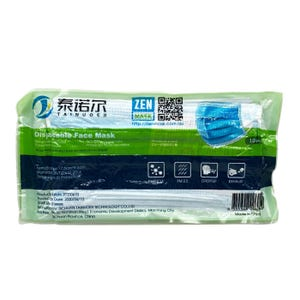 Disposable Face Mask Vacuum Sealed 10pk